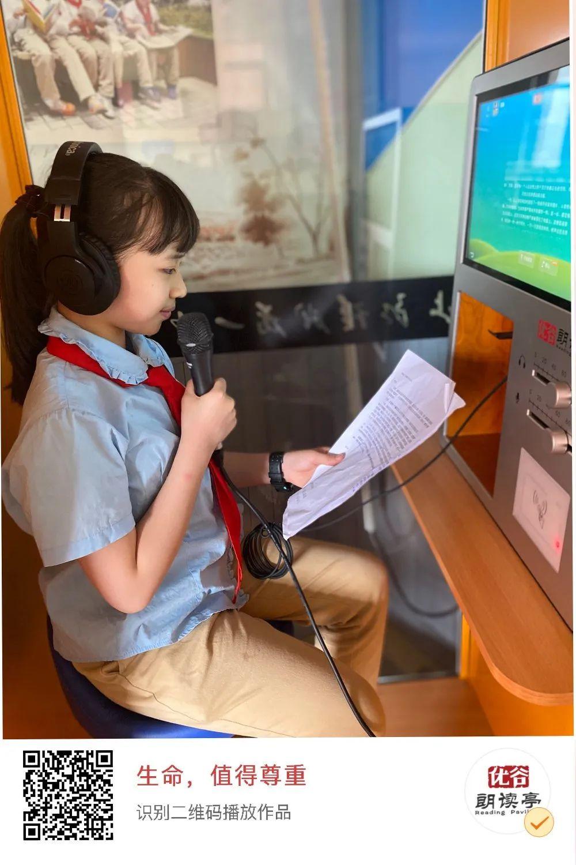 用最美的声音,传递最真挚的情感 —— 记五年级段语文阅读活动《我是朗读者》
